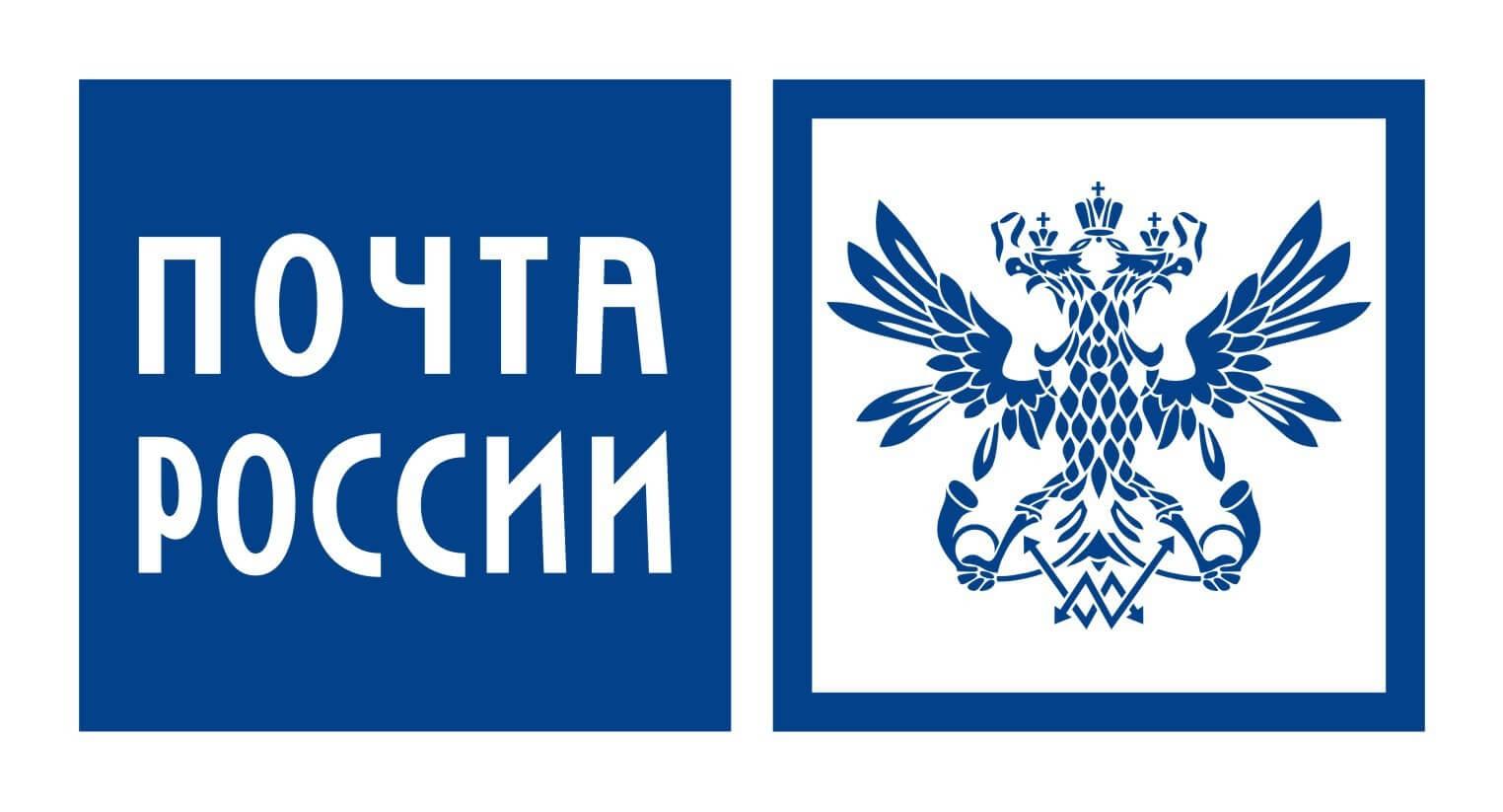 Примерный расчет стоимости доставки: Почта России